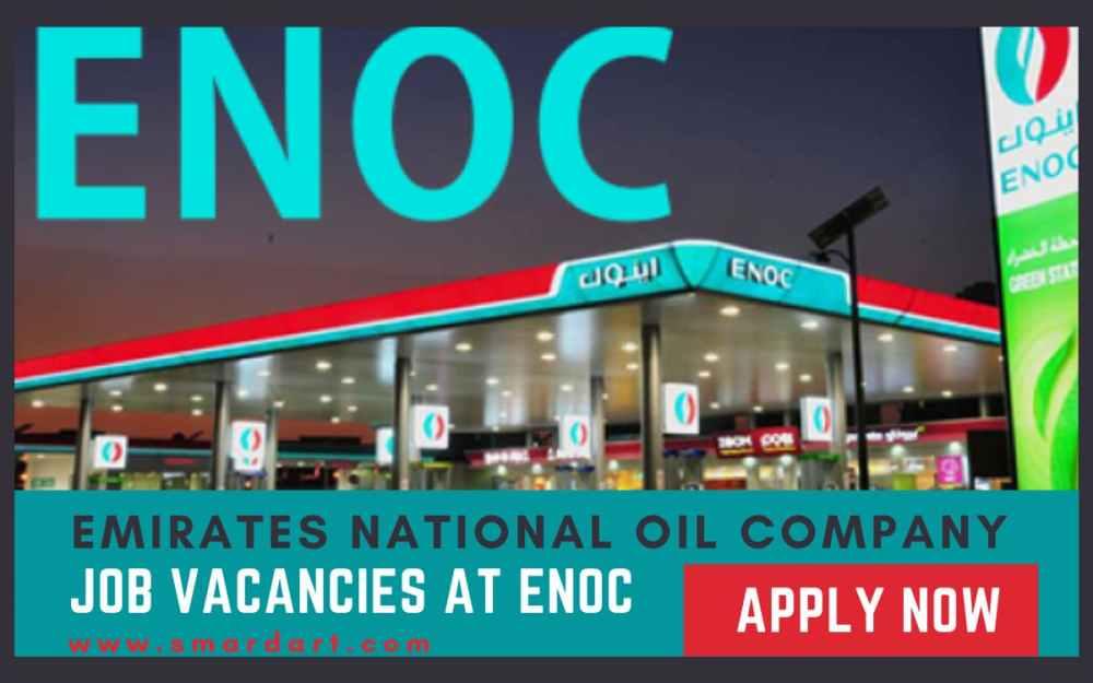 Emirates National Oil Company Jobs