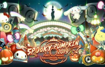 SPOOKY PUMPKIN 2019