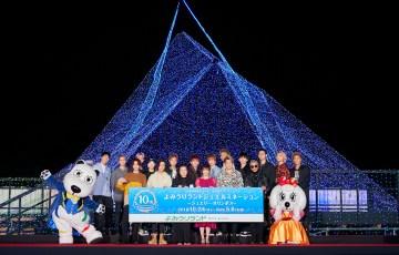 よみうりランド イルミネーション点灯式2019