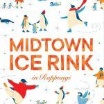 MIDTOWN ICE RINK in Roppongi