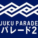 新宿パレード2020