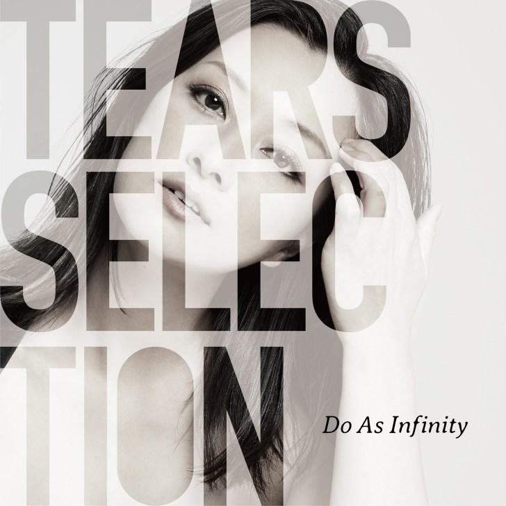 Do As Infinity、涙するセレクトアルバムを配信限定でリリース