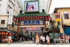 Video: Jalan Petaling Chinatown Straßenmarkt in Kuala Lumpur