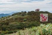 Foto Der Woche – Berg Mount Gozaisho in Japan