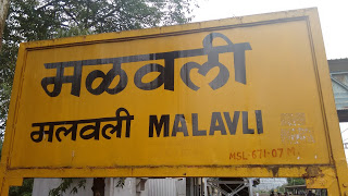 Malavli Days – A Picturesque Travelogue