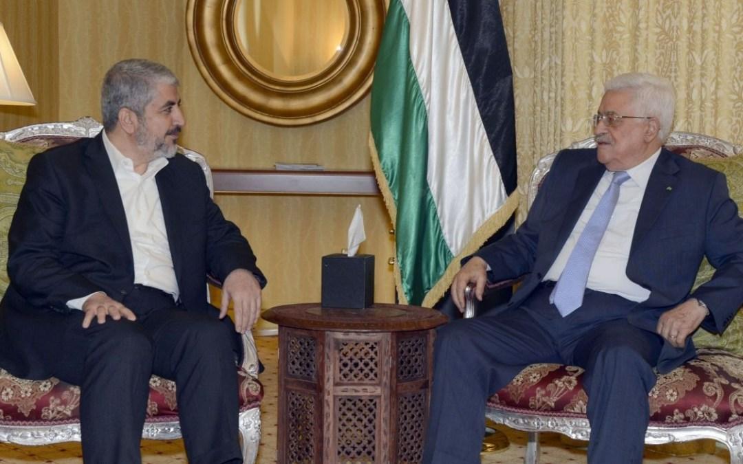 The Palestinian Jihads against Israel