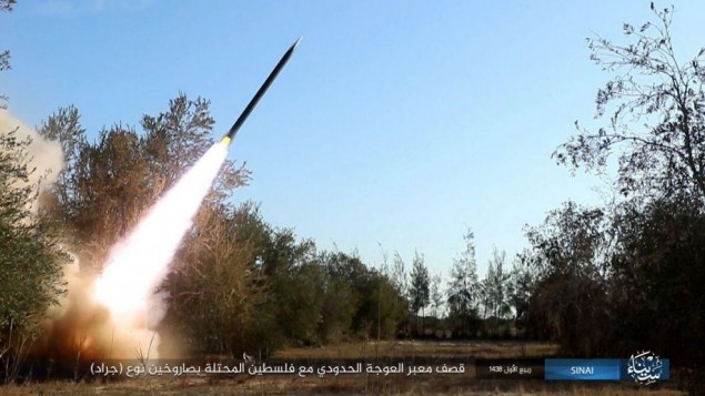 IS in Sinai claims rocket attack on Israel that missed target