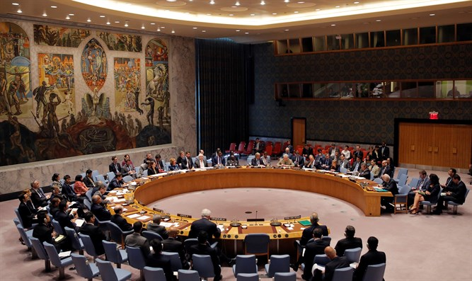 PA submits 'anti-settlement' resolution to UN Security Council