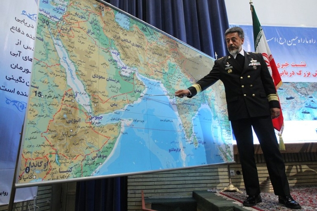 Iran in new military drills despite US warnings