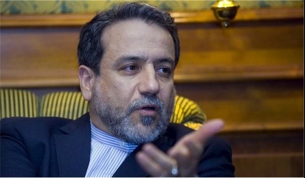 Iranian Deputy FM Advises Trump to Change Advisors