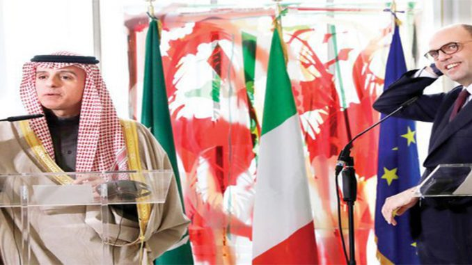 Riyadh reaffirms support for two-state solution to Israeli-Palestinian conflict