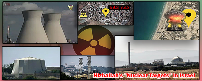 "Hezbollah lists its targets of Israeli ""nuclear sites"""