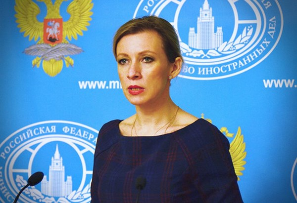 Russian Foreign Ministry accuses US military in Baltic States of anti-Russian activity