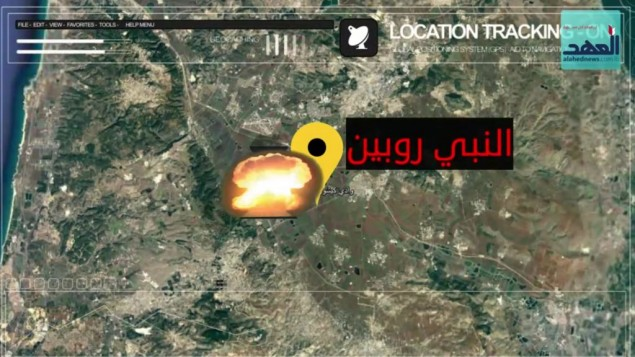 Hezbollah-linked video threatens attacks on nuclear, chemical sites