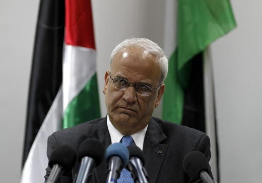 EREKAT SLAMS ISRAEL FOR HOLDING CABINET MEETING IN WESTERN WALL TUNNELS