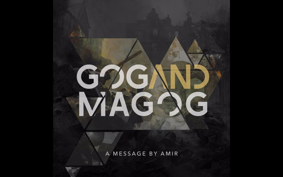 "Amir's latest teaching ""Gog and Magog"", June 26, 2017"