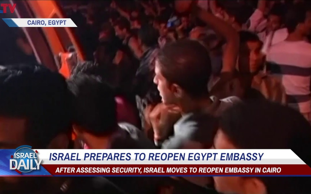 WATCH: Is it safe for Israel to reopen its Cairo embassy?