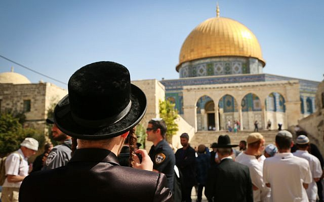 Jordan condemns 'provocative' Jewish visits to Temple Mount
