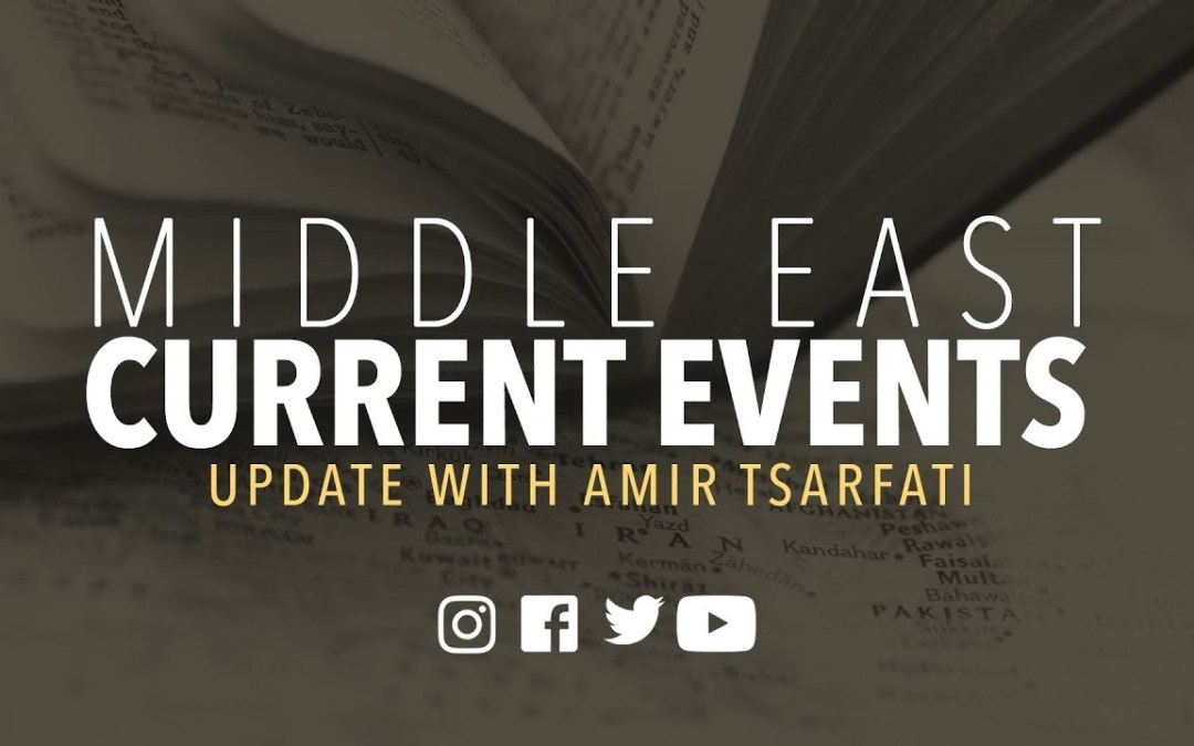 BLOG Middle East current events and Bible prophecy update, Oct. 22, 2017.