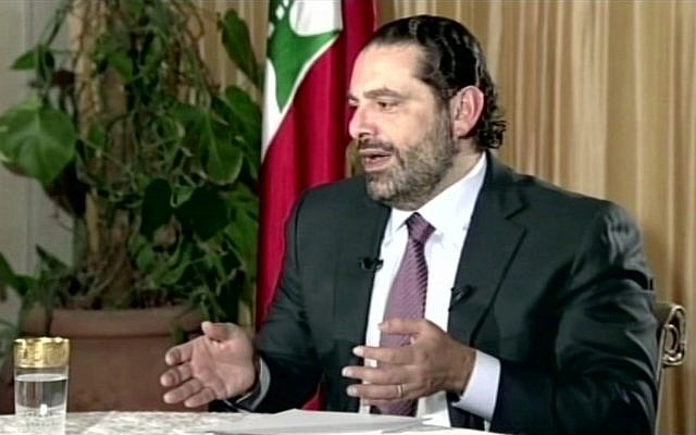 Hariri says his stay in Saudi was to consult on Lebanon's future