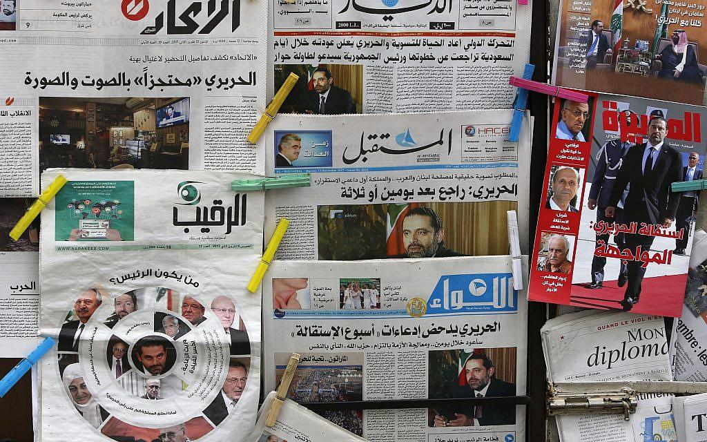Saudis walk back escalation as dramatic moves backfire