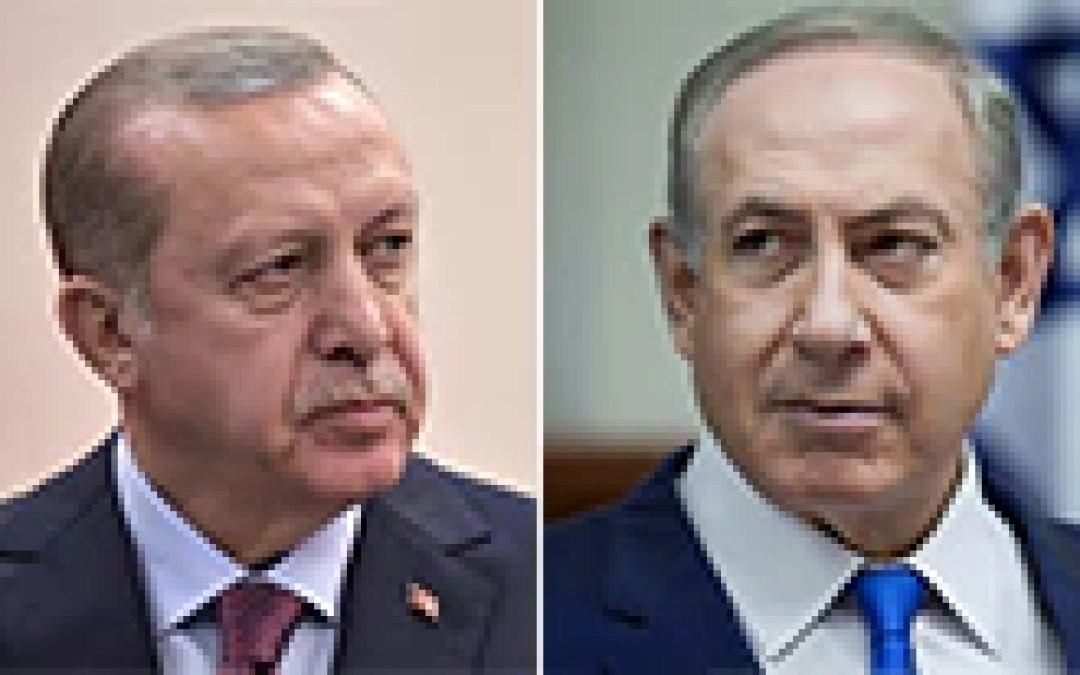 Israel and Turkey on a course of collision?