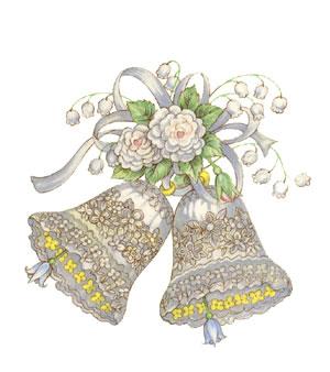 wedding-bells
