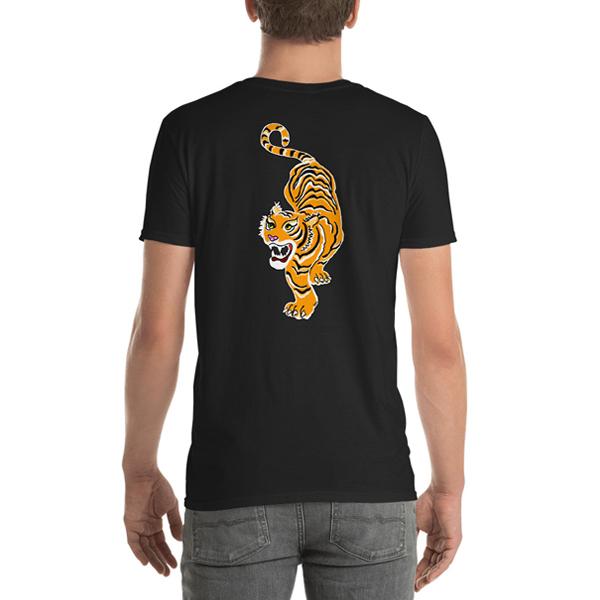 Bold Tiger T-shirt back