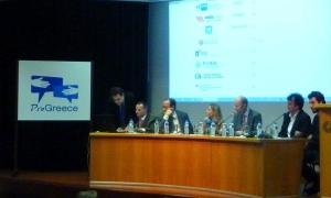 ProGreece Launch event