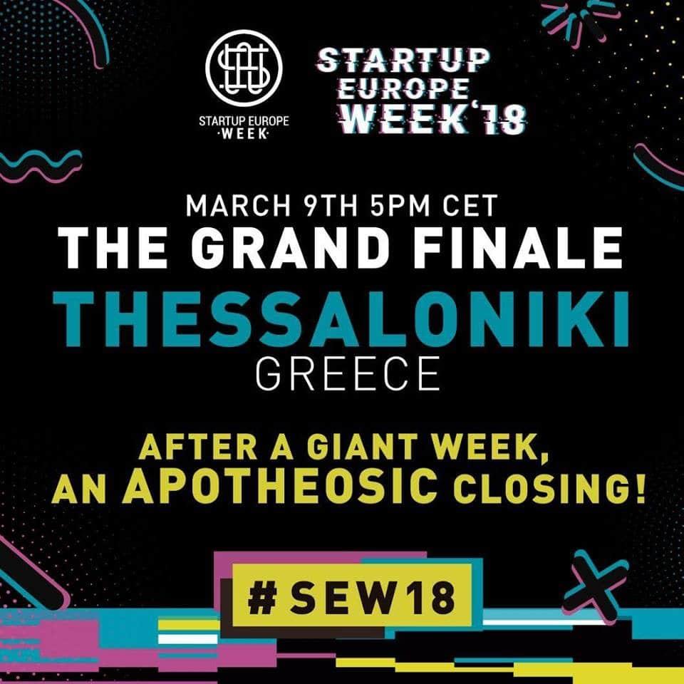 SEW18 Θεσσαλονίκη