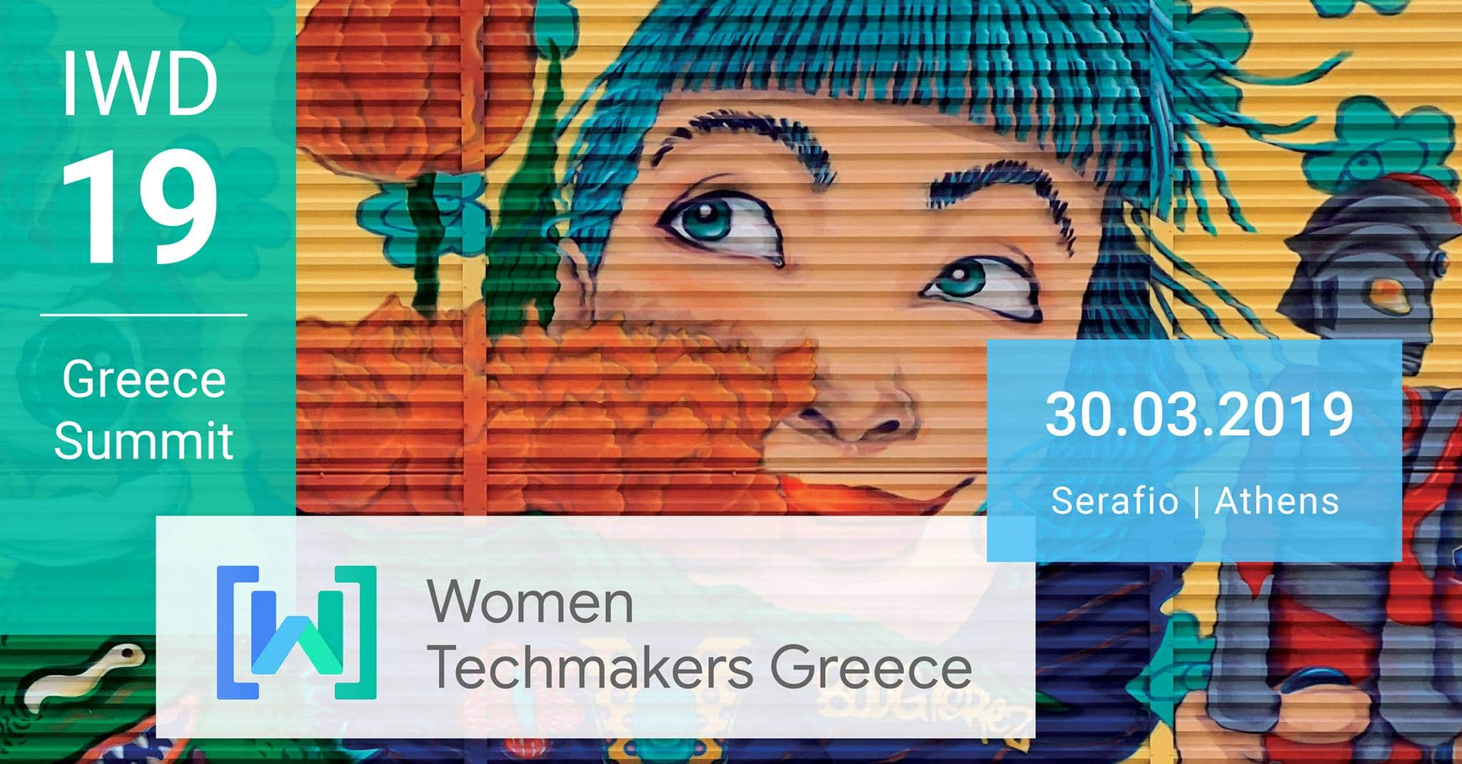 IWD 19 | Greece Summit