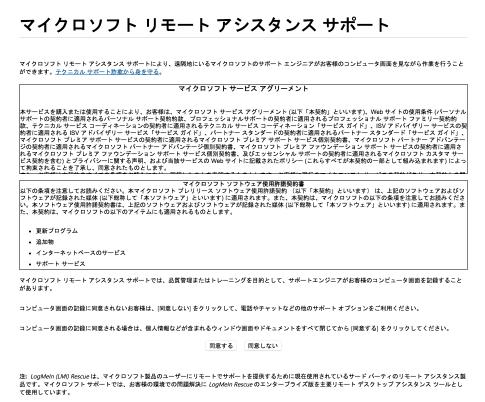 スクリーンショット 2020-05-13 16.07.00