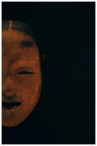 Noh Mask : Fukai type