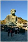 This is The Great Buddha, Daibutsu