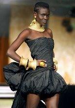 KENYAN BLACK SKINNED BEAUTY
