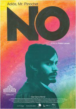 no_poster