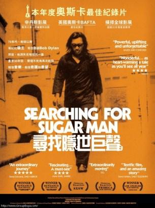 searching_for_sugar_man