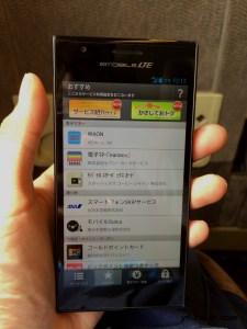 20140829_160839000_iOS