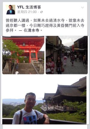 20140829_161829000_iOS