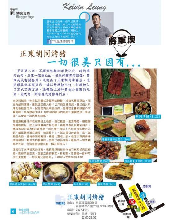 dining_map_179