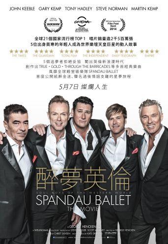 spandau_ballet_new-POSTER-RGB-1