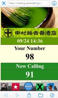 20150924_063637000_iOS