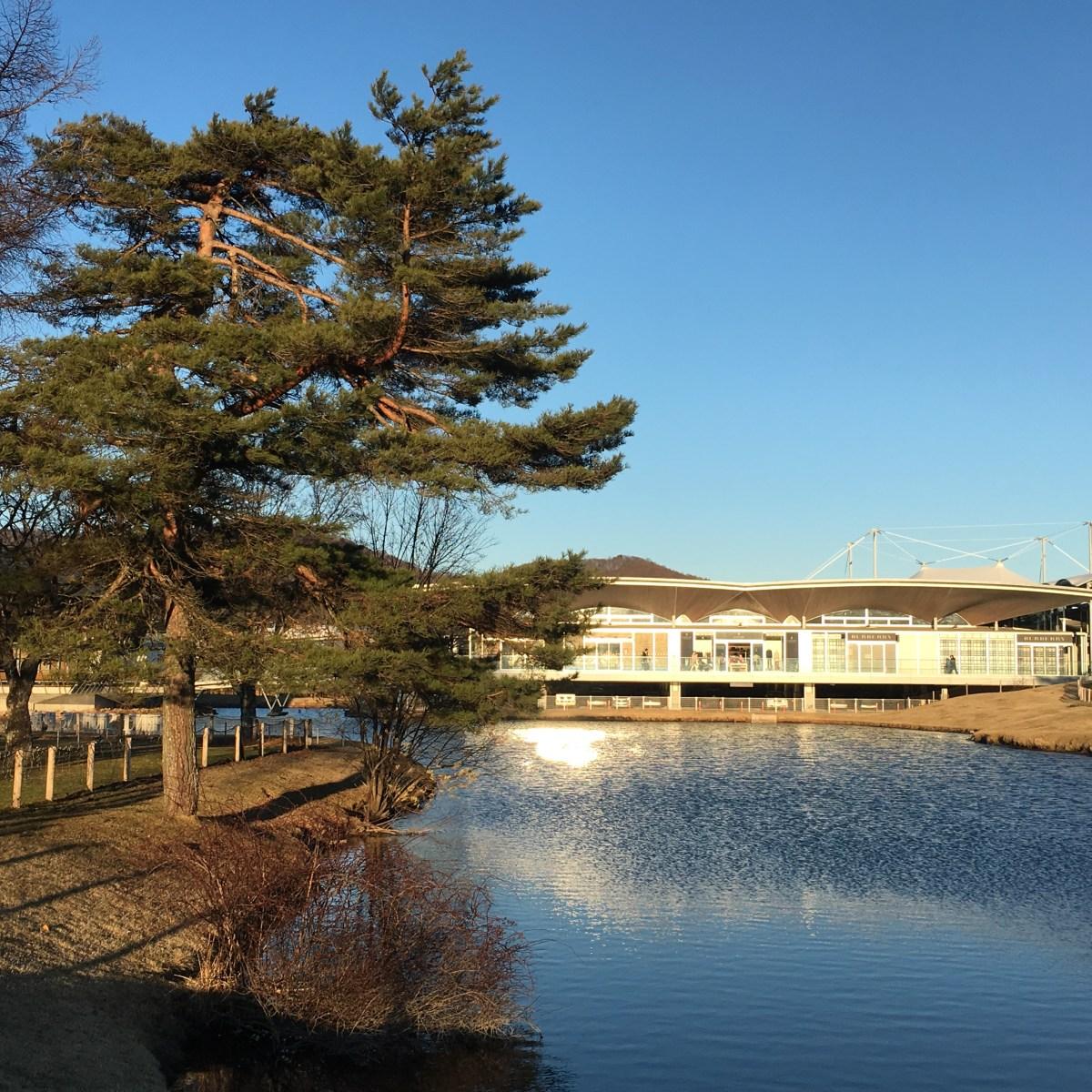 旅遊東京: 閒遊輕井澤 - 十二月不是最佳旅遊季節