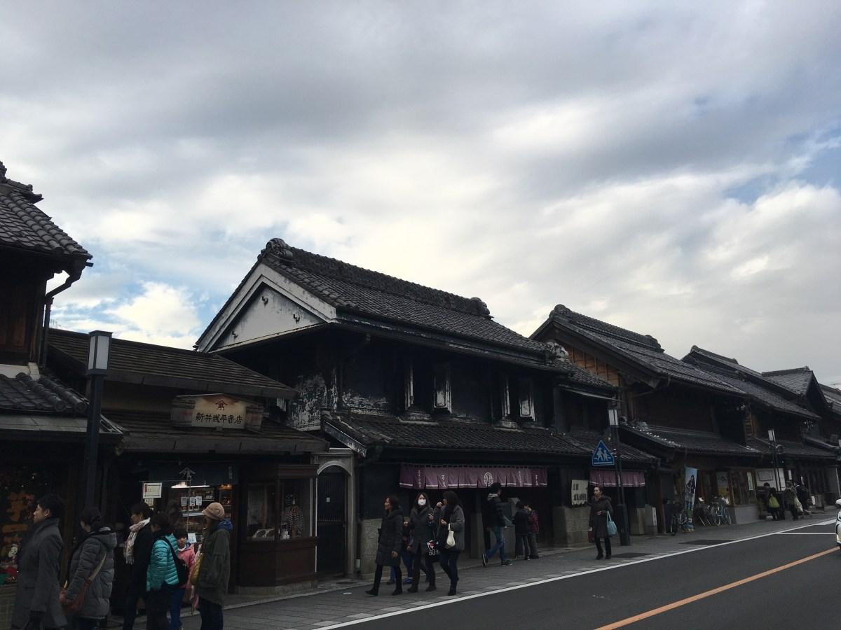 旅遊日本: 川越江戶時空一日遊 - 和菓子小鎮風情