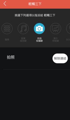 20160811_120254000_iOS