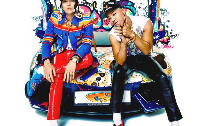 ぜいたく Good Boy Bigbang 歌詞 - ラサモガム