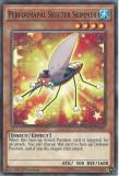 DUEA-EN005 Performapal Skeeter Skimmer