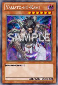 Yamato-No-Kami