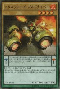 MetalphosisGoldriver-TDIL-JP-OP