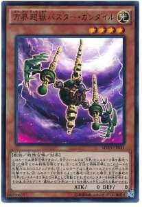 card100035383_1